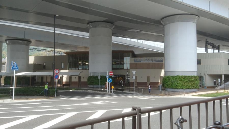 阪急 西山天王山駅