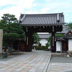 総本山聖護院門跡