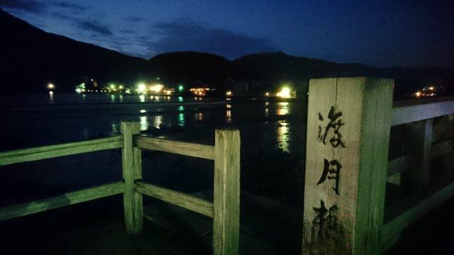 古都京都の観光スポット、嵐山を流れる桂川に架かる渡月橋辺りの【夜景】
